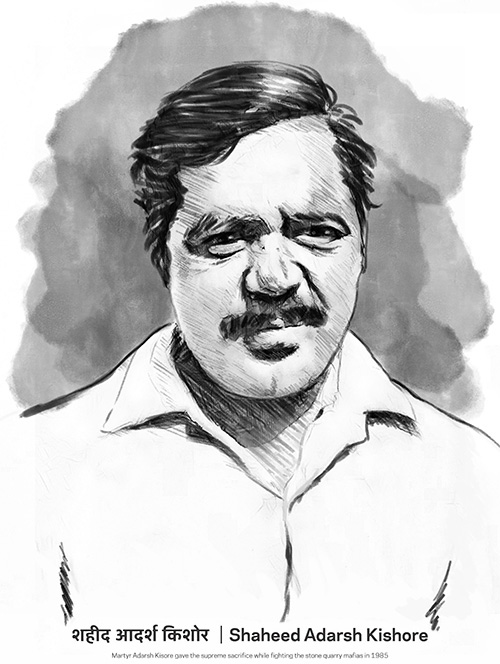Shaheed Adarsh Kishore
