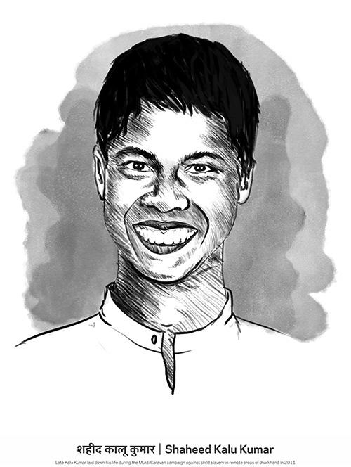 Shaheed Kalu Kumar